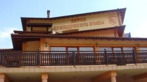Хотел Крушарската Къща